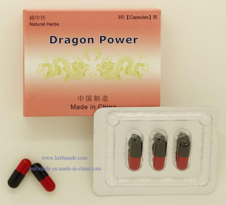 Dragon Power 01
